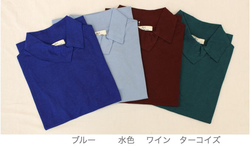 【SALE】N-082 ボタン衿 天竺商品画像2