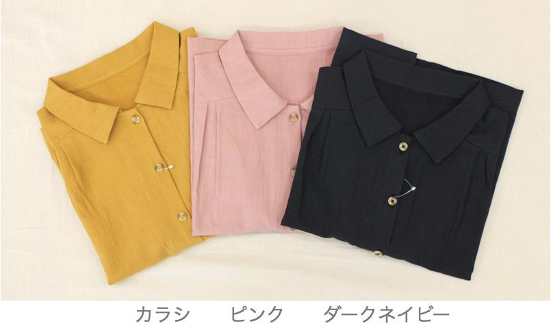 【SALE】Fカバナシャツ商品画像2