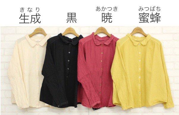 【30%OFF】アッカシャツ商品画像2