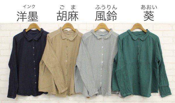 【30%OFF】アッカシャツ商品画像3