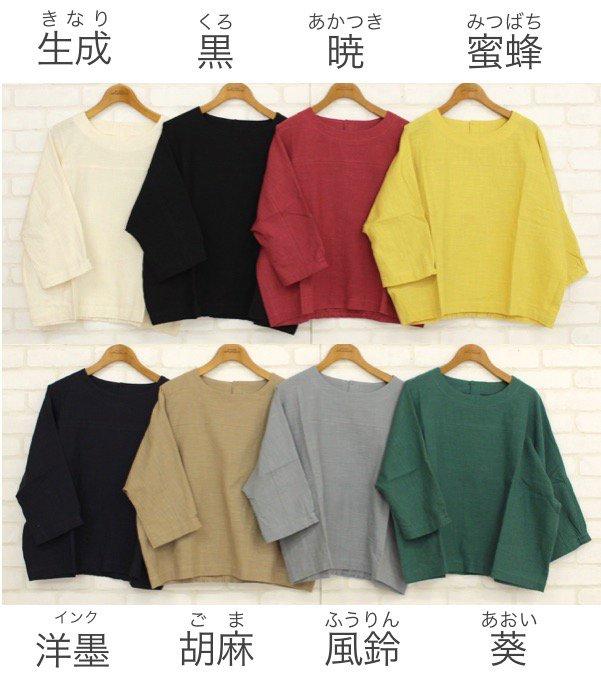 【30%OFF】イレイザシャツ商品画像3