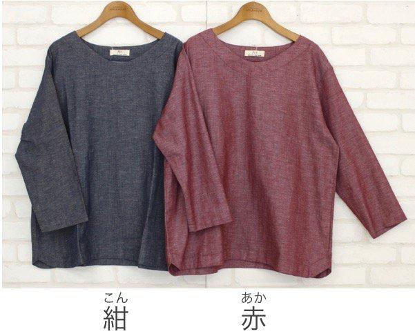 【30%OFF】ウイリーシャツ商品画像2