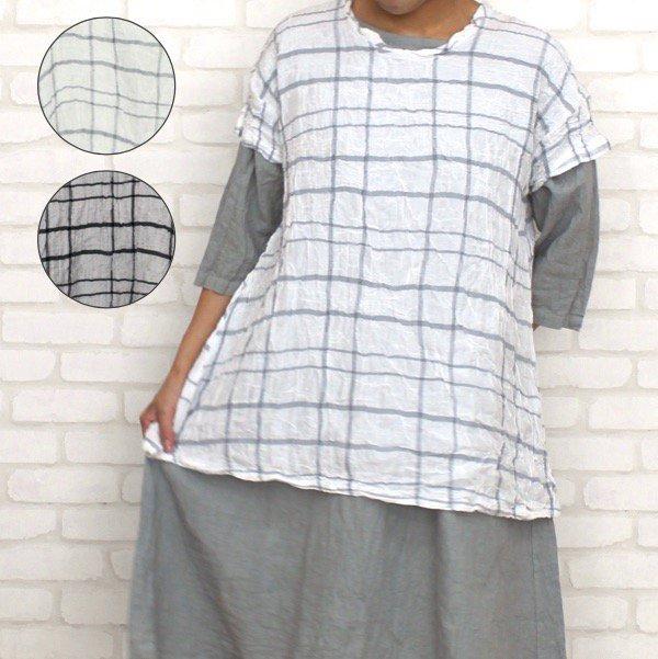 【30%OFF】ウラドシャツ・A商品画像1