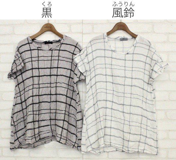 【30%OFF】ウラドシャツ・A商品画像3
