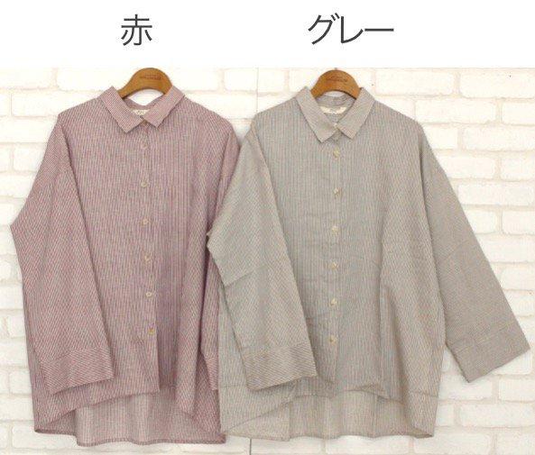 【30%OFF】エリーシャツ商品画像4