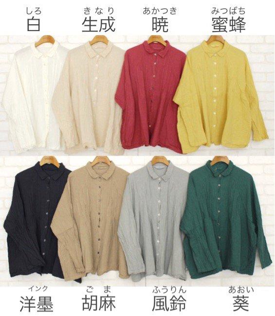 【30%OFF】オートシャツ商品画像2