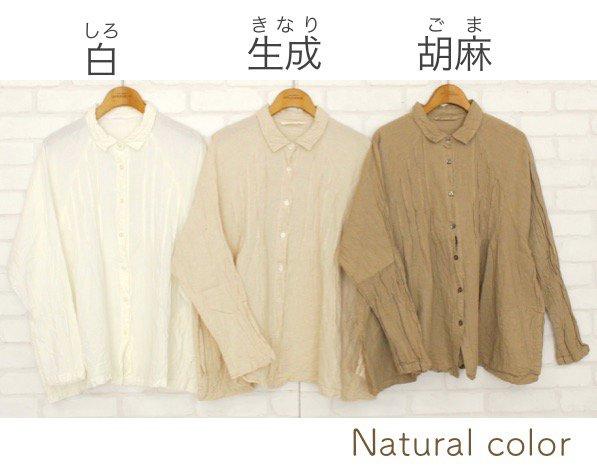【30%OFF】オートシャツ商品画像3