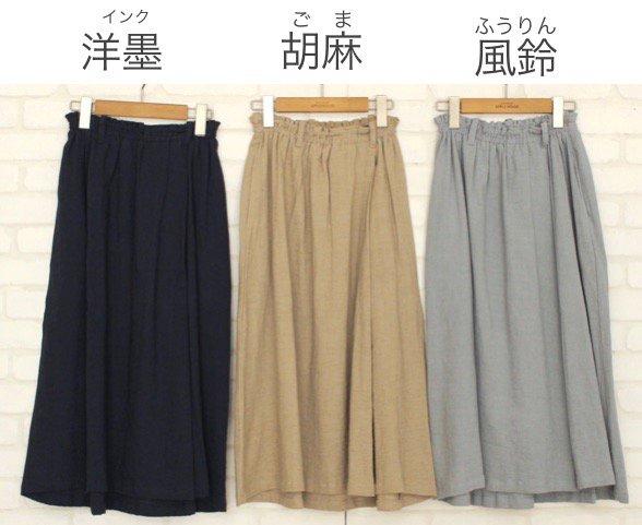 【30%OFF】アネリスカート商品画像2