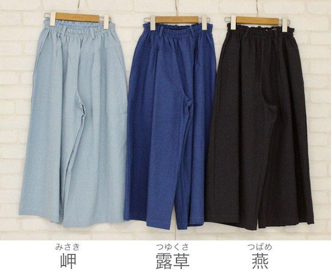 【30%OFF】G-2 アイチパンツ商品画像3