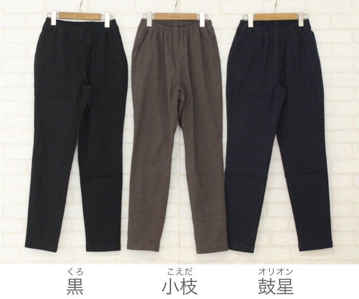 【30%OFF】G-1 モギパンツ商品画像2