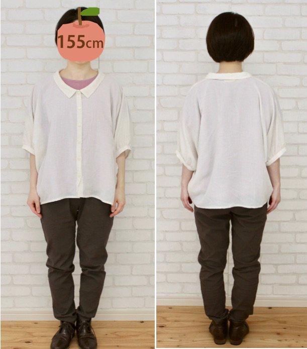 【30%OFF】G-1 トージシャツ商品画像5