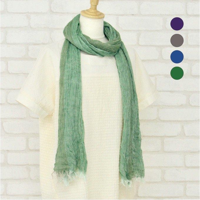 【30%OFF】G-21 スカーフ商品画像1