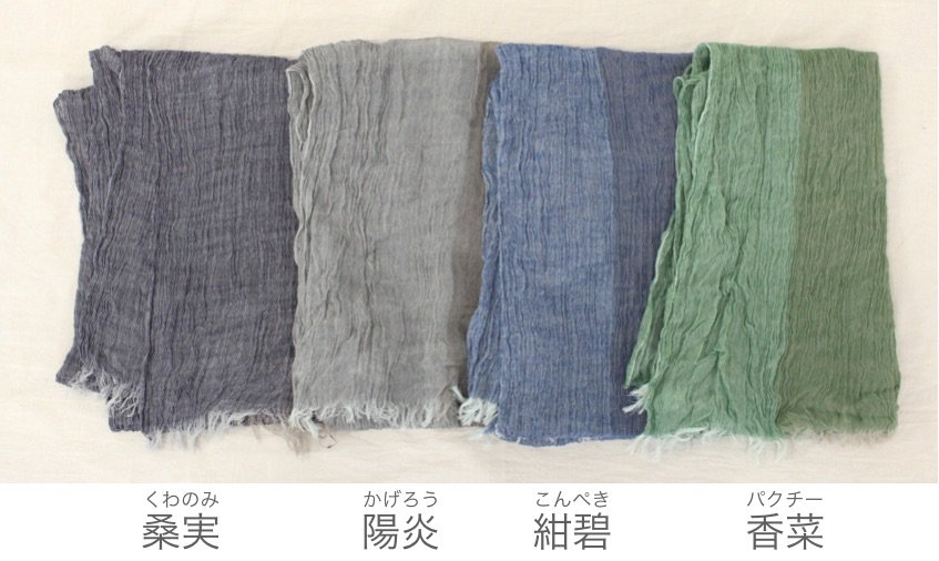 【30%OFF】G-21 スカーフ商品画像2