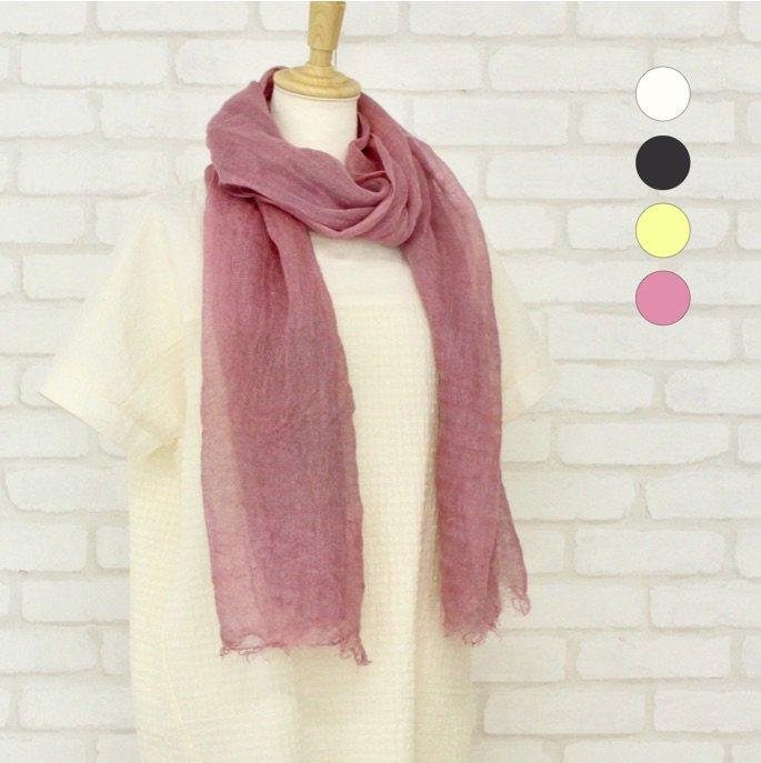 【30%OFF】G-20 スカーフ商品画像1