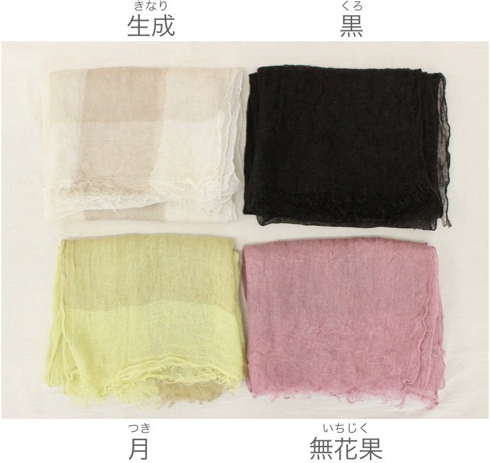 【30%OFF】G-20 スカーフ商品画像2