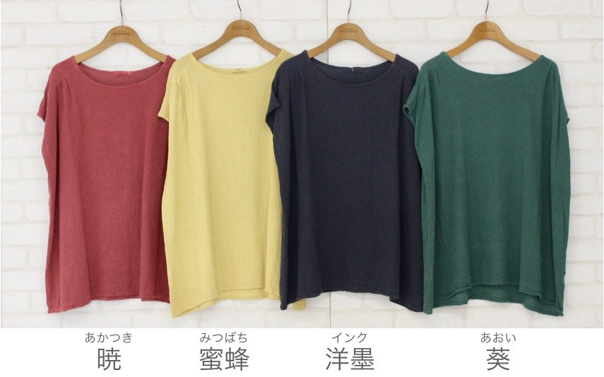 【30%OFF】G-1 ネカブシャツ・B商品画像2