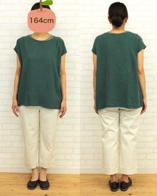 【30%OFF】G-1 ネカブシャツ・B商品画像8