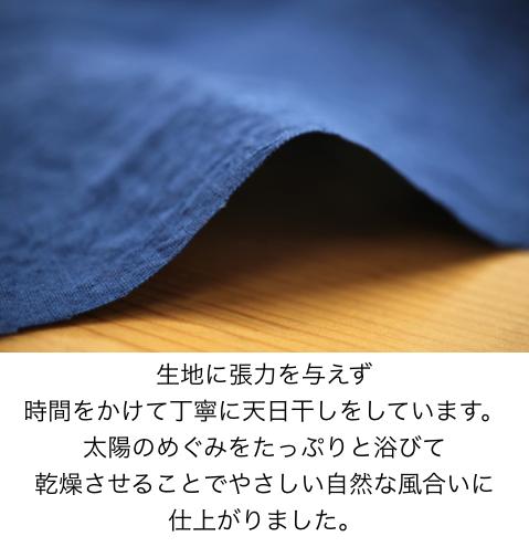 fanageリネン100% 40番手平織り生地商品画像3