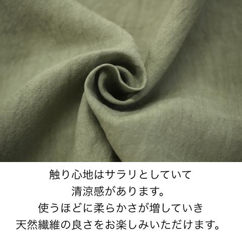 fanageリネン100% 40番手平織り生地商品画像4