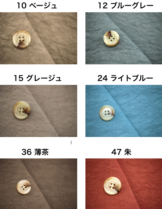 fanageリネン100% 40番手平織り生地商品画像9