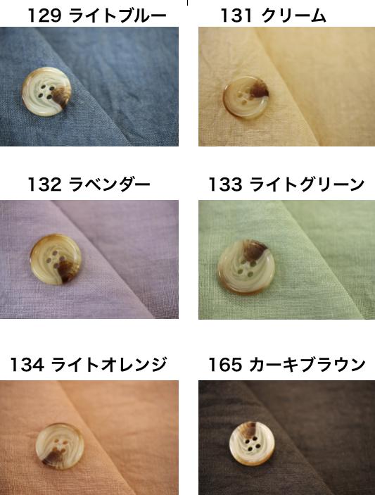 fanageリネン100% 60番手平織り生地商品画像12