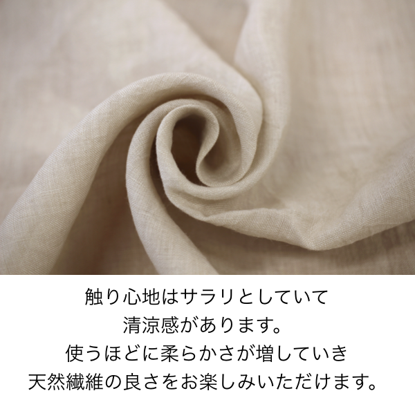 fanageリネン100% 60番手平織り生地商品画像4