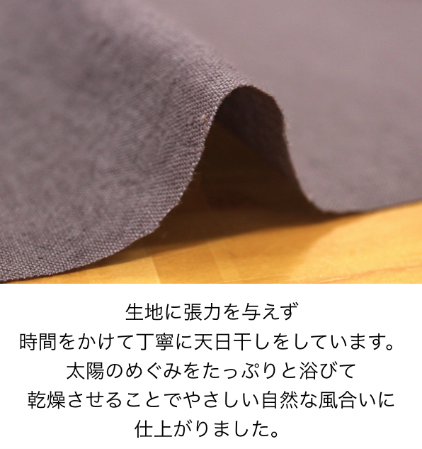 fanageリネン100% 60番手平織り生地商品画像5