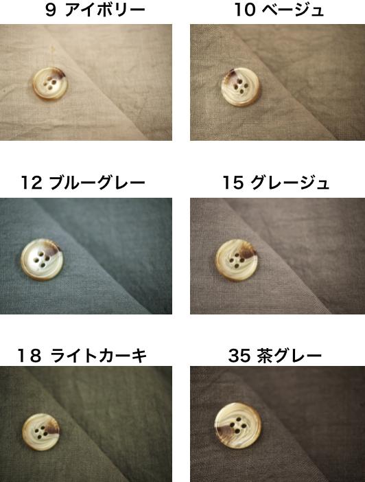 fanageリネン100% 60番手平織り生地商品画像8