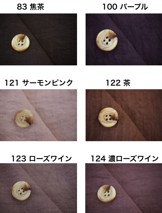 fanageリネン100% 60番手平織り生地商品画像10