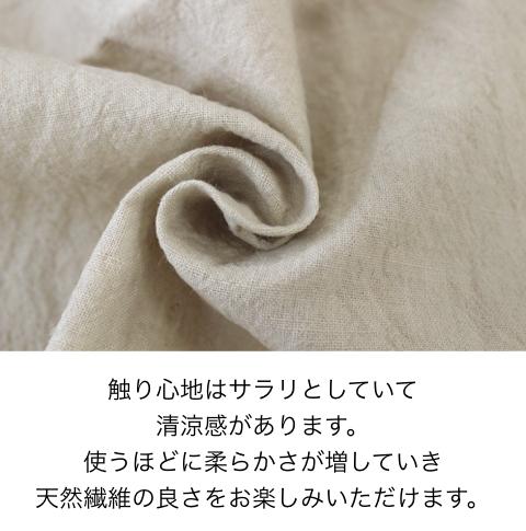 fanageラミー50%リネン50% 25番手平織り生地商品画像4
