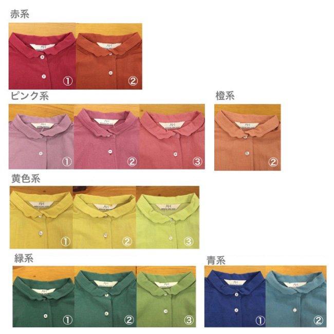 半袖マジパンブラウス(Mサイズ/カラー)※旧デザイン商品画像2