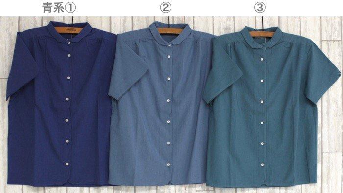 半袖マジパンブラウス(Lサイズ/カラー)※旧デザイン商品画像11
