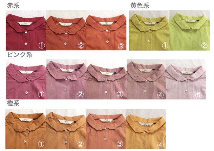 半袖マジパンブラウス(Lサイズ/カラー)※旧デザイン商品画像13