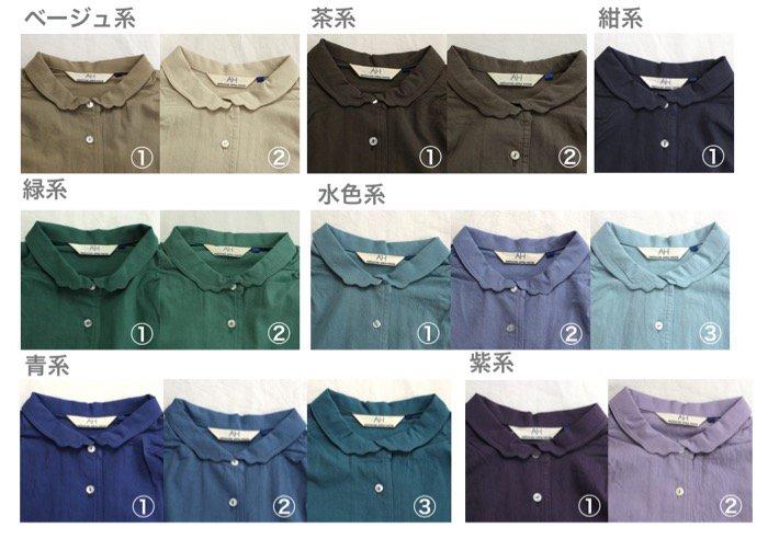 半袖マジパンブラウス(Lサイズ/カラー)※旧デザイン商品画像14