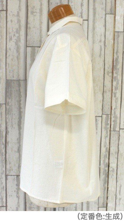 半袖マジパンブラウス(Lサイズ/カラー)※旧デザイン商品画像3