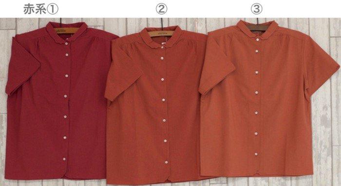 半袖マジパンブラウス(Lサイズ/カラー)※旧デザイン商品画像5