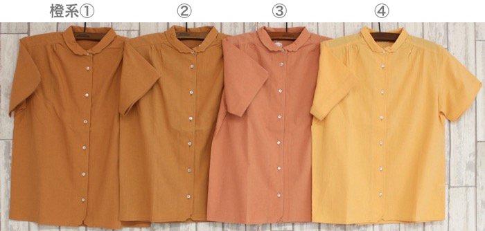 半袖マジパンブラウス(Lサイズ/カラー)※旧デザイン商品画像7