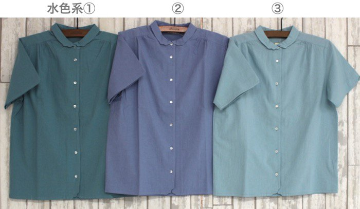 半袖マジパンブラウス(Lサイズ/カラー)※旧デザイン商品画像10