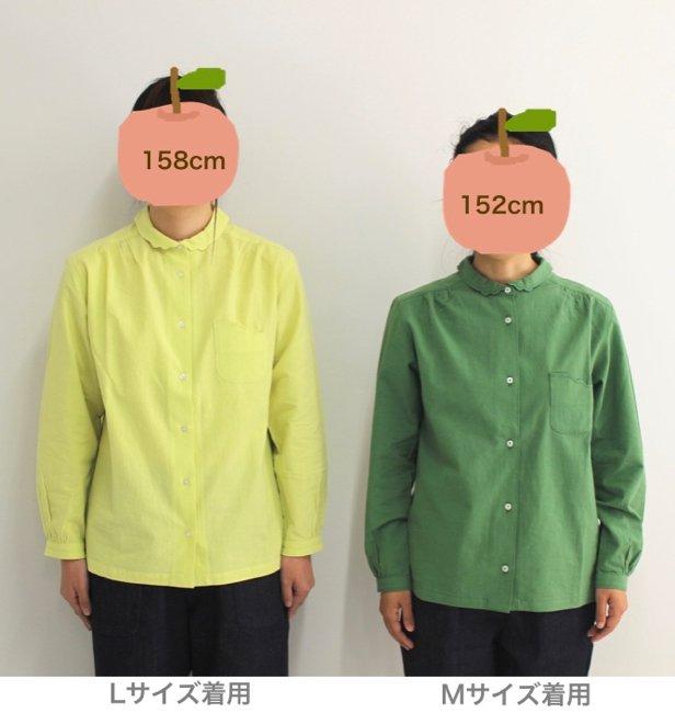長袖マジパンブラウス(Lサイズ/カラー)※旧デザイン 商品画像12