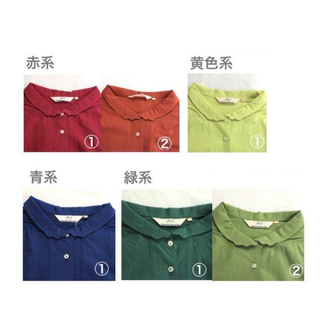 半袖マジパンブラウス(3Lサイズ/カラー)※旧デザイン商品画像2