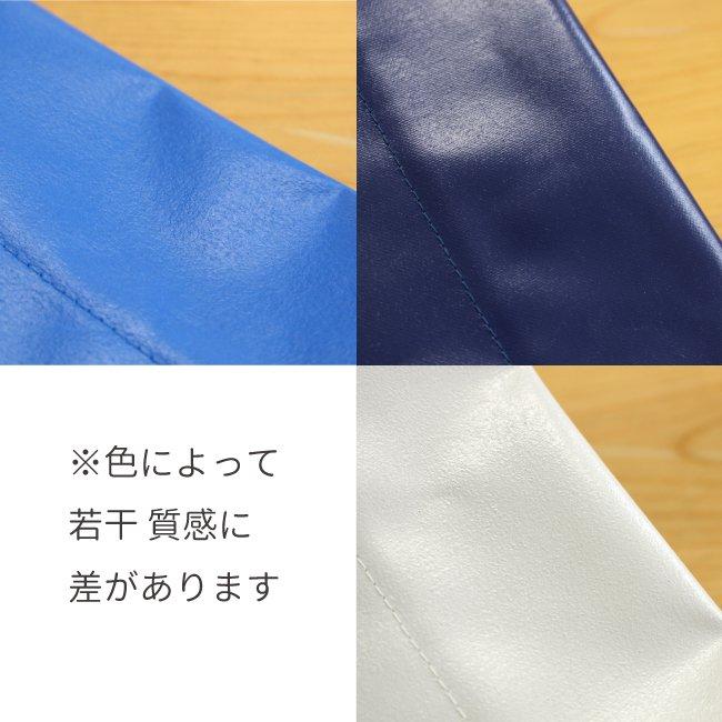 エレファンバッグ -2(ファスナー・外ポケット付き)商品画像11