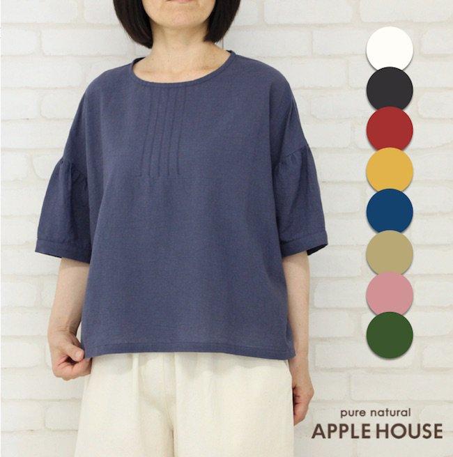 ザールシャツ商品画像1