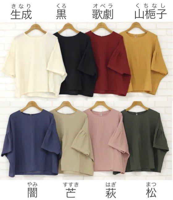 ザールシャツ商品画像2