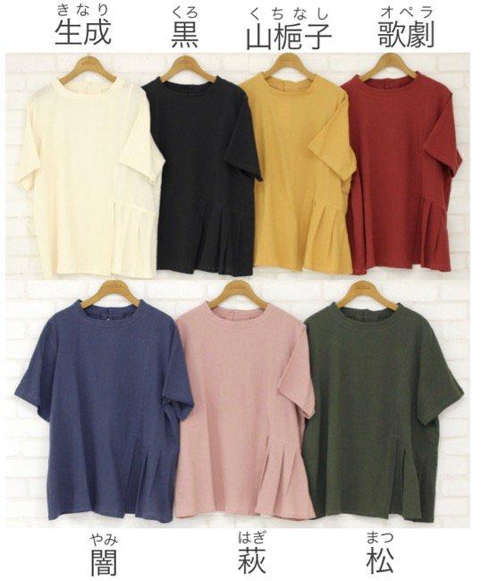サックルシャツ商品画像2