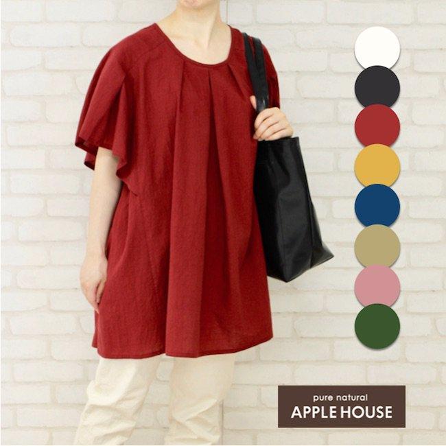 サラサシャツ商品画像1