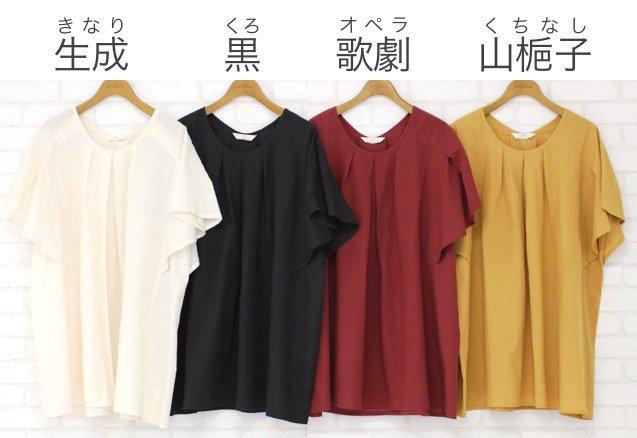 サラサシャツ商品画像2