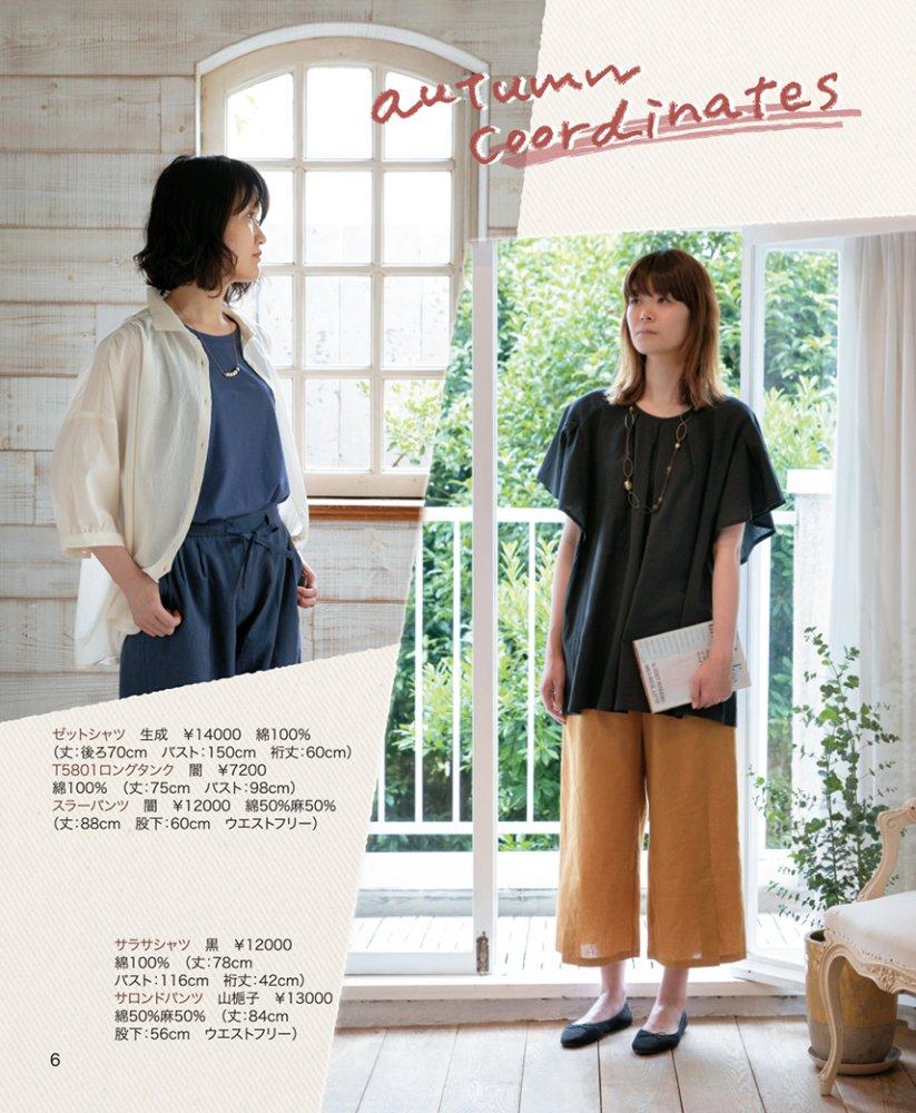 サラサシャツ商品画像16