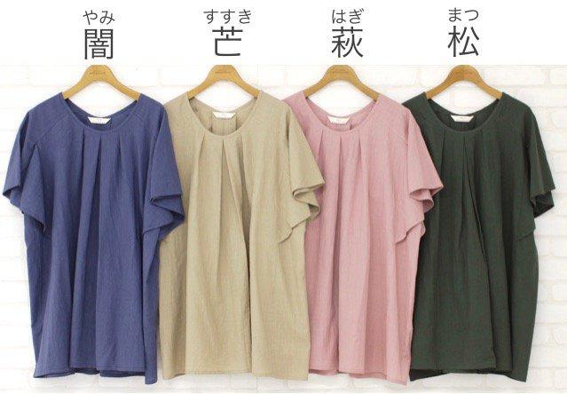 サラサシャツ商品画像3