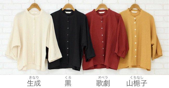 スイスシャツ商品画像2