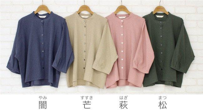 スイスシャツ商品画像3